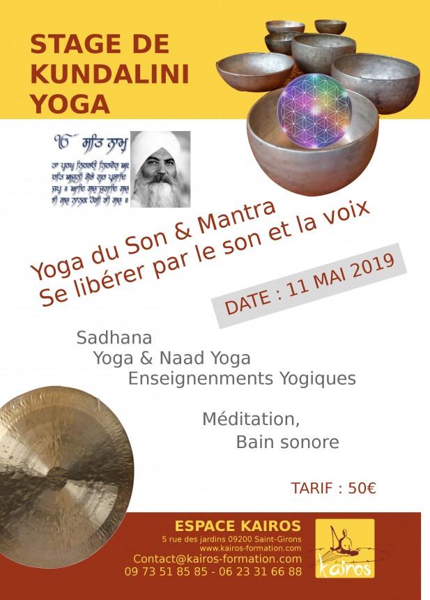 Affiche Yoga du son et Mantra 2
