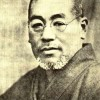 Mikao Usui 2